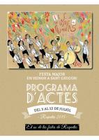 Programa de les Festes Majors de Roquetes 2015