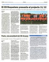 El CD Roquetenc presenta el projecte 11/12