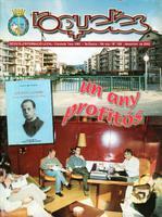 Roquetes: revista mensual d'informació local, número 199, desembre  2002