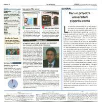 Roquetes aprova l´últim tràmit per urbanitzar els terrenys de l'antiga empresa IMSA-TAMSA