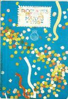 Programa de les Festes Majors de Roquetes 1995