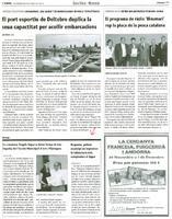 Roquetes, primer municipi en implantar la telelectura dels comptadors d'aigua