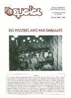 Roquetes: revista mensual d'informació local, número 114, març 1995