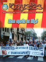 Roquetes: revista mensual d'informació local, número 216, juny 2004