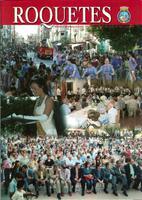 Roquetes: revista mensual d'informació local, número 228, juliol  2005
