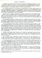 Resum del partit entre el CD Roquetenc i el Falset CF (segona regional). Temporada 1986/1987