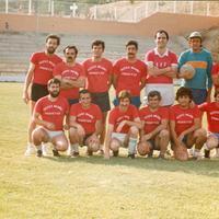Foto 21. 1982