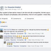 El Club Volei Roquetes exclòs del play-off d'ascens