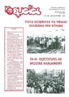 Roquetes: revista mensual d'informació local, número 120, setembre-octubre 1995
