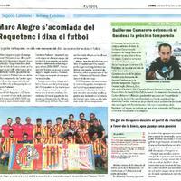 Marc Alegre s'acomiada del roquetenc i dixa el futbol.