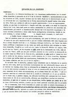 El CD Roquetenc fa un comentari sobre la seva reconstitució