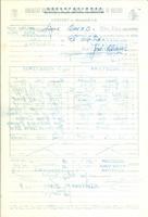 Acta de la Federació Catalana de Futbòl del Partit entre el CF Ulldecona  i el CD Roquetenc, el 15 de juny de 1969