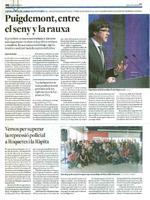 Versos per superar la repressió policial a Roquetes i la Ràpita.