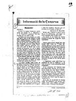 Crònica del partit disputat entre el CD Roquetenc i FC Amposta el 9/02/1930