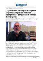 L'Ajuntament de Roquetes impulsa un primer paquet de mesures econòmiques per pal·liar la situació d'emergència.