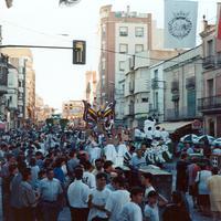 Cosso Iris, 1997