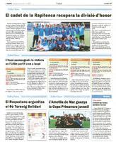 El Roquetenc organitza el 6è Torneig Solidari