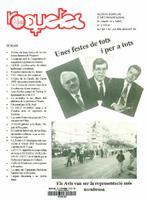 Roquetes: Revista mensual d'informació local, número 94-95, juliol-agost 1993.
