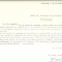 El CD Roquetenc demana col·laboració al Cos de Policia de Tortosa