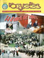 Roquetes: revista mensual d'informació local, número 203, abril 2003