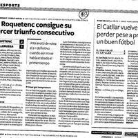 El Roquetenc consigue su tercer triunfo consecutivo