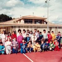 L'escola de Tennis consolidada