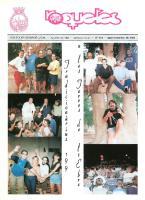 163-Revista-Roquetes-ilovepdf-compressed-1-20.pdf