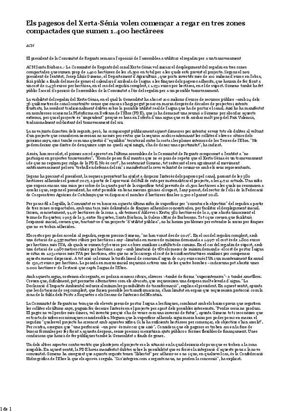 13_11_2019_ACN.pdf